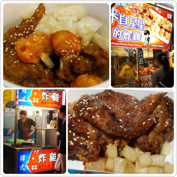 【台中西屯】逢甲夜市 韓式炸雞二連發-來自星星的炸雞&韓式炸雞
