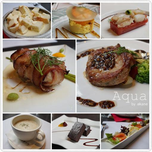 【試吃】AQUA水相餐廳 – 火山麵包超吸晴