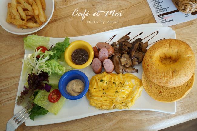 【台中西屯】耶特墨咖啡 Café et Moi 朝馬周邊,早午餐/薄餅/千層麵(暫停營業)