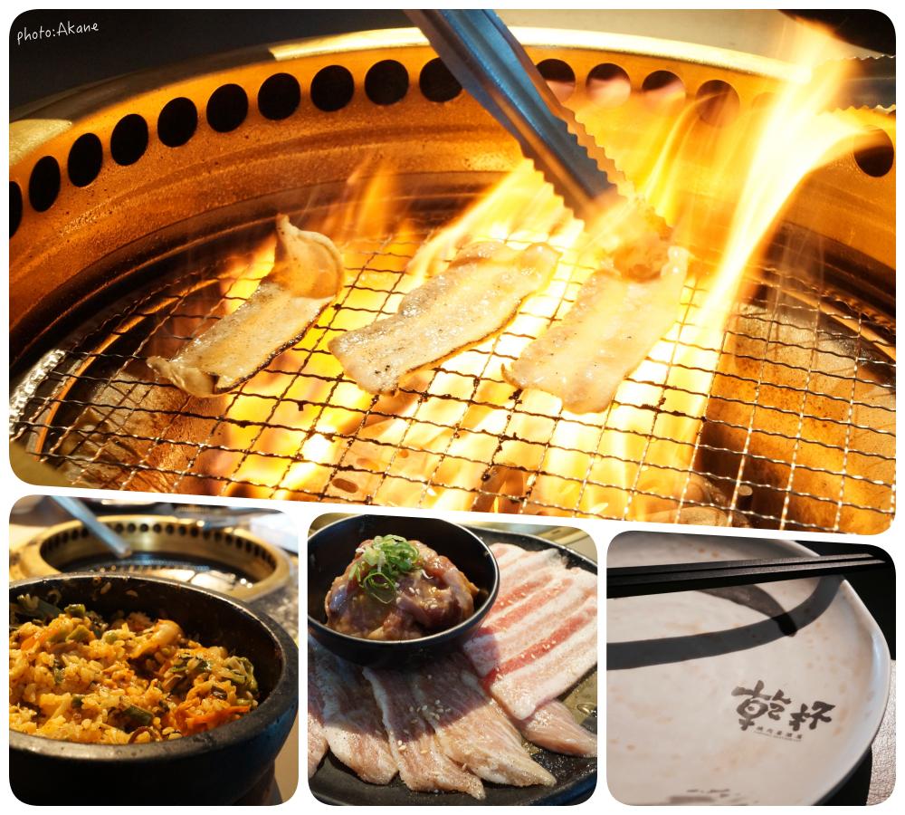 【台中西屯】乾杯中港店 超值商業午餐 石鍋拌飯、燒肉主食套餐