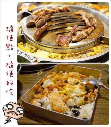 【韓國首爾】東大門 姜虎東白丁(강호동백정)-懷舊便當x超美味韓式烤肉