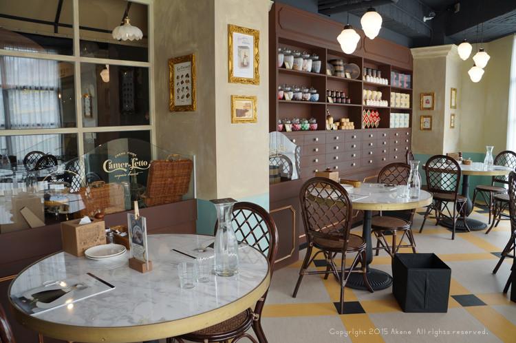 薄多義義式餐廳