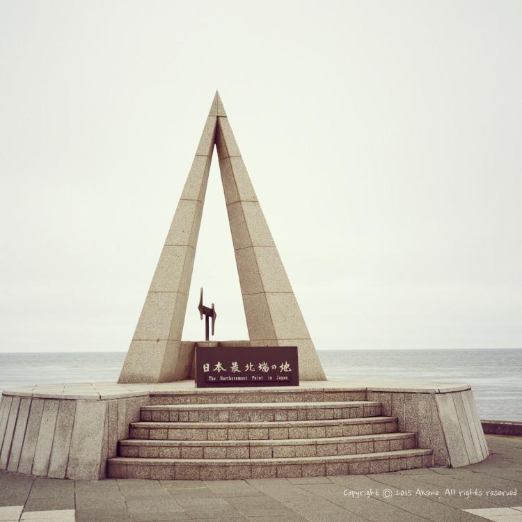 【北海道稚內】日本最北端兩日小旅行 宗谷岬、副港市場、惠山泊漁港