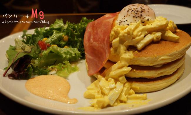 【日本大阪】心齋橋 Pancake mg 鬆餅專賣 (パンケーキ専門店 エムジー)