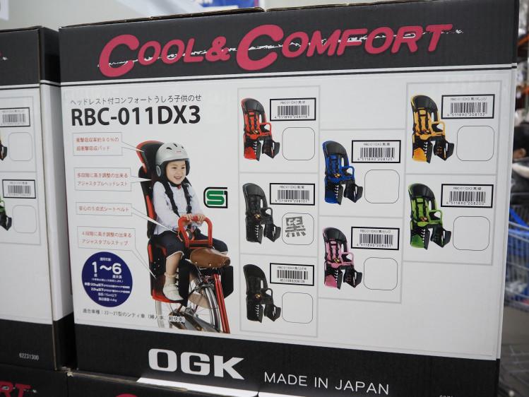 日本Costco好市多